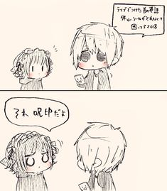 Nalu, Fairytail, Music In Japanese, Art Drawings Sketches, Anime Chibi, Just Love, Animation, Comics, Memes