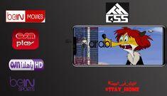 تطبيق Thgss Player 2020 لمشاهدة القنوات الرياضية والترفيهية المشفرة والمفتوحة عربي تك Sports Electronic Products Arabi