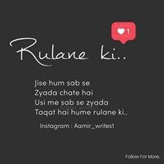 Amir_writes1(60K) (@aamir_writes1) • Instagram photos and videos Love Pain Quotes, One Word Quotes, Deep Thought Quotes, Like Quotes, Real Life Quotes, Cute Love Quotes, Love Quotes For Him, Relationship Quotes, Sister Quotes Funny