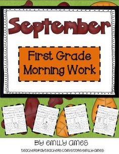 First Grade Morning Work aligned to first grade common core standards.  Also check out my August Morning work FREEBIE = )
