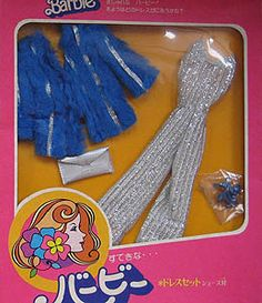 Outfit Barbie 77 79