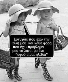 Funny Cartoons, Funny Memes, Jokes, Bff Quotes, Greek Quotes, Proverbs Quotes, Greek Words, Just For Laughs, Funny Photos