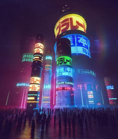 beeple_crap