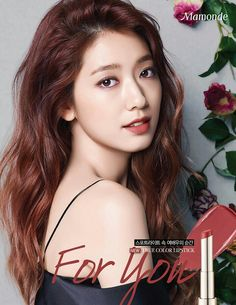 Revealing a variety of lipstick colors along with different appearances, Park Shin Hye shows the fashion lip colors heading into fall from Mamonde True Color Lipstick. We think she looks lovely and… Korean Actresses, Korean Actors, Asian Actors, Park Shin Hye Boyfriend, Park Shin Hye Drama, Park Shin Hye Age, Park Shin Hye Pinocchio, Lee Min Ho Kiss, Korean Beauty