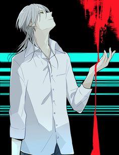 Psycho Pass Shougo
