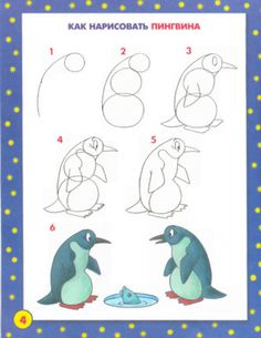 easy drawing lessons for kids - crafts ideas - crafts for kids