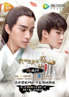 Watch My Roommate is a Fairy Fox Full Episode Bad Romance, Romance And Love, Fox Movies, I Movie, K Pop, Drama Series, Tv Series, Show Luo, Chines Drama
