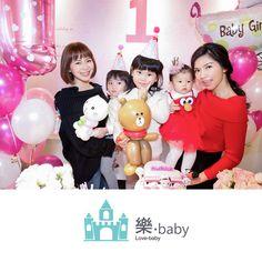 #樂Baby  寶貝的成長只有一次  週歲是一輩子的最初生日  因為最初也是最值得珍惜的點滴  ~珍藏是無價的回憶  樂Baby ---   週歲的可愛寶貝  ------------------------------------------------------  樂 • Baby 寶寶照.兒童寫真.親子攝影 - 台中館  #珍藏記錄 歡迎留言、私訊洽詢 或撥打 預訂專線👇 TEL:04-22388698  #寶寶寫真 #寶寶照 #兒童寫真 #成長記錄 #新生兒記錄 #全家福 #親子寫真 #到府拍攝 #生日派對記錄 #永恆的回憶  #孕媽咪寫真參考 https://www.facebook.com/followbaby/