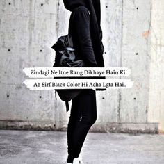 48216637 Bahot badal gaya zalim ne itne waade liye the Mixed Feelings Quotes, Attitude Quotes For Girls, Crazy Girl Quotes, Diary Quotes, Life Quotes, Relationship Quotes, Funny True Quotes, Heartbroken Quotes, Heartbroken Girl