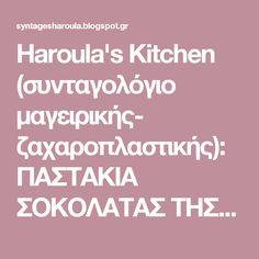 Haroula's Kitchen (συνταγολόγιο μαγειρικής- ζαχαροπλαστικής): ΠΑΣΤΑΚΙΑ ΣΟΚΟΛΑΤΑΣ ΤΗΣ ΝΙΚΗ ΜΑΝ