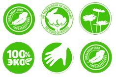 Экологическая ответственность и благотворительная деятельность