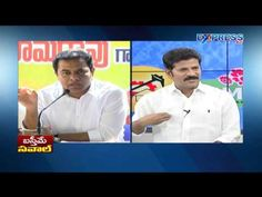 KTR vs Revanth Reddy : Counter attacks - ExpressTV