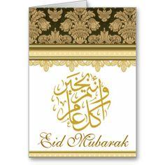 Gold Damask brocade Eid Mubarak Card #eid #eidmubarak #eidalfitr