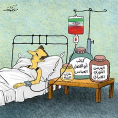 كاريكاتير موقع 24 الإلكتروني (الإمارات)  يوم الجمعة 13 مارس 2015  ComicArabia.com  #كاريكاتير