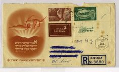 Israel, independence issue with full tab on genuine used registered cover with picture postcards (slightly having mould stains)  Lot conditi...