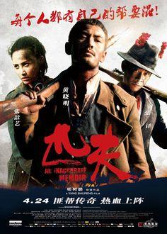 'An Inaccurate Memoir' (China, 2012) #AnInaccurateMemoir #film http://cueafs.com/2013/04/udine-feff-15-an-inaccurate-memoir-china-2012-film-review/