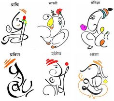 online create name ganpati style Ganpati Name Art, Ganpati Drawing, Ganesha Drawing, Lord Ganesha Paintings, Ganesha Art, Name Drawings, Cool Art Drawings, Ganesh Names, Forest Coloring Pages
