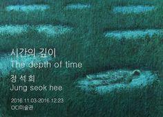 늪, 2016, 영상 회화, 78개의 회화 이미지, 8분 18초, 가변크기   시간의 깊이  The depth of time  정 석 희 JEONG SEOK HEE   Painting/Media  주최 : OCI미술관 2016.11