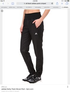 All black adidas climacool pants
