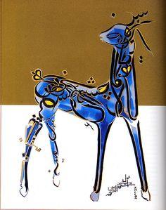 Calligraphy Islamic art with design of animals II