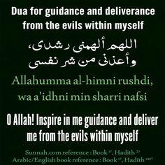 Diane for guidance for evils within Doa Islam, Islam Muslim, Islam Quran, Allah Islam, Islamic Prayer, Islamic Teachings, Islamic Dua, Quran Quotes, Faith Quotes