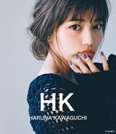 Japanese Names, Hair Images, Up Styles, Asian Beauty, Girl Fashion, Hair Beauty, Hairstyle, Actresses, Poses