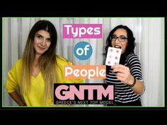 Next Top Model, Types Of People, Youtubers, Greek, Greek Language, Youtube