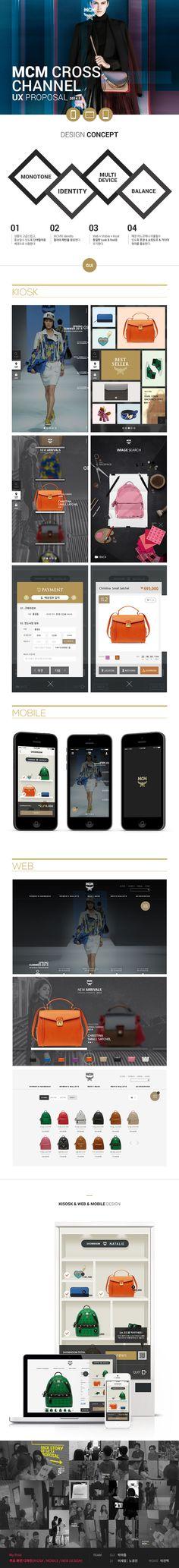 shopMCM -UX GUI Kiosk/Mobile/Web -DesignerKang