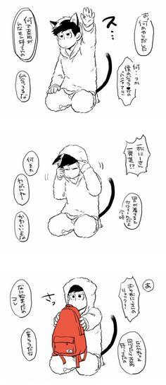【松野一松】一発芸しまーす。