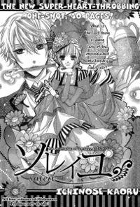 Soleil (Ichinose Kaoru) Manga - Read Soleil (Ichinose Kaoru) Online at MangaHere.com