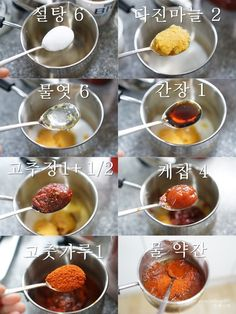 K Food, Food Menu, Good Food, Yummy Food, Cooking Recipes For Dinner, No Cook Meals, Food Design, Best Korean Food, My Favorite Food