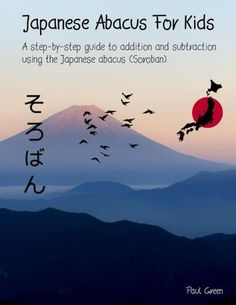Japanese Abacus For Kids: (Black & white version). A step-by-step guide to addition and subtraction