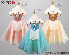 村娘 Cute Dance Costumes, Tutu Costumes, Ballet Costumes, Ballerina Dress, Ballet Tutu, Dance Outfits, Dance Dresses, Teen Fashion Outfits, Fashion Dresses