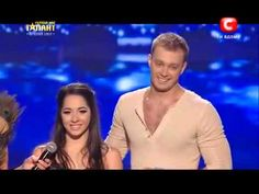 Duo «FLAME» Украина имеет талант-5 ФИНАЛ - YouTube