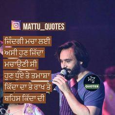 72 Best JATTI images in 2019   Punjabi quotes, Punjabi love
