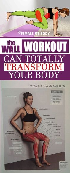 The Wall Workout Can Totally Transform Your Body | Posted By: NewHowToLoseBellyFat.com