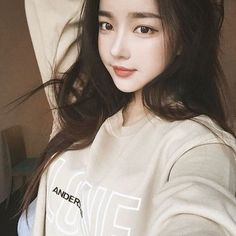 Designer Clothes, Shoes & Bags for Women Style Ulzzang, Ulzzang Fashion, Ulzzang Boy, Korean Fashion, Cute Korean, Korean Girl, Yoon Ara, Korean Beauty, Asian Beauty