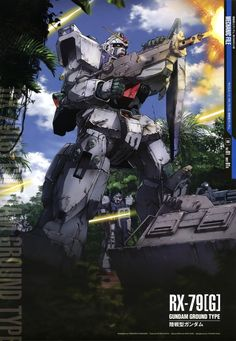 Gundam in hard sci fi? And it's all gritty and shit? 08th MS Team is being re-released on BluRay soon. Check it out. Mobile Suit Gundam Mechanic File - Rx-79[G]