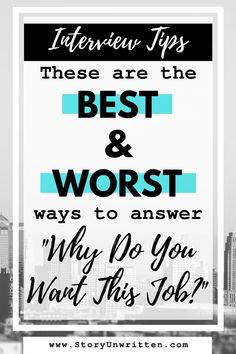 "How to interview well with the BEST and WORST ways to answer the common job interview question, ""Why do you want this job?"" Nail your interview and impress the interview panel and hiring manager with your answer to this interview question! Most Common Interview Questions, Job Interview Tips, Interview Preparation, Job Interviews, Teaching Interview Questions, Best Interview Answers, Job Career, Career Advice, Career Change"