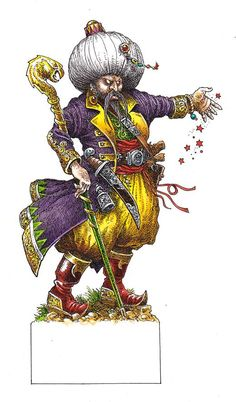 A Vassagonian wizard, now available in glorious technicolour,for the Lone Wolf boardgame. pic.twitter.com/JjcS25EMSX