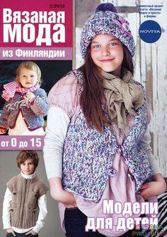 Вязаная мода из Финляндии № 2 2012 - Вязаная мода из Финляндии - Журналы по…
