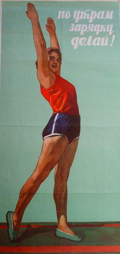 Do your morning exercises! I. Kominarets, 1956. 100,000 copies.