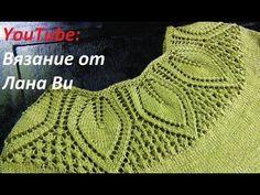 La labor de punto por los rayos: veraniego la top\/blusa por los rayos y la cinta chiné las grandes hojas para la coqueta, sin costuras, DE ARRIBA-HACIA ABAJO. Knitting Videos, Knitting Charts, Knitting Stitches, Knitting Designs, Knitting Patterns Free, Knit Patterns, Stitch Patterns, Leaf Knitting Pattern, Lace Knitting