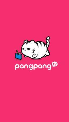 팡팡TV-PangPangTV- 스크린샷