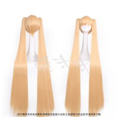 37.99$  Watch here - https://alitems.com/g/1e8d114494b01f4c715516525dc3e8/?i=5&ulp=https%3A%2F%2Fwww.aliexpress.com%2Fitem%2FFashion-Hot-Anime-Chuunibyou-Demo-koi-ga-Shitai-Dekomori-Sanae120cm-Long-Straight-Blonde-Cosplay-Wig-Heat%2F32571621764.html - Fashion Hot Anime Chuunibyou Demo koi ga Shitai Dekomori Sanae120cm Long Straight Blonde Cosplay Wig Heat Resistant+2 Ponytails 37.99$