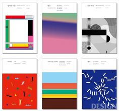 월간 디자인 : 열린책들 창립 30주년 기념 12권 에디션 | 매거진 | DESIGN