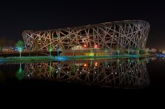 China Beijing Bird's Nest during Earth Hour