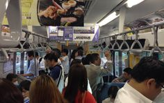 5 Step Guide to Tokyo Train Riding