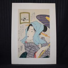 Hatsuyuki - Japanese Ukiyo-e Woodblock Print Artwork
