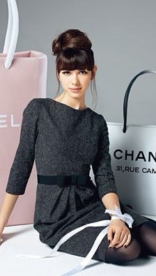 Unmistakably Chanel